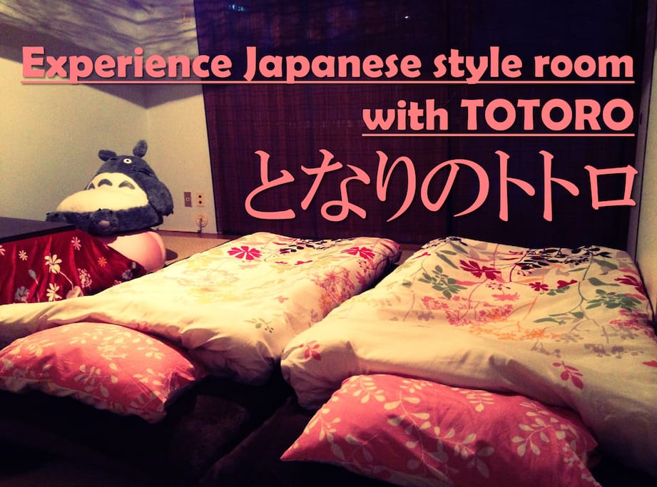 Experience comfortable futon life!