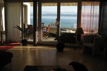 Sky Room - Neuchâtel - Appartement