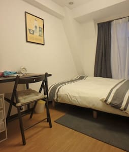10mins walk 2shinjuku,best position - Shinjuku-ku - Bed & Breakfast