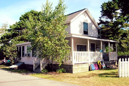 Captain's Cottage - Old Orchard Beach - Blockhütte