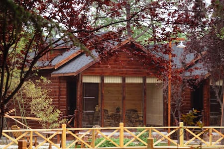 40 acres of garden-style hotel, holiday cabin - 洛阳 - 통나무집