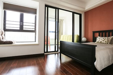 Apartment above a big shopping mall - Zhuhai - Appartement