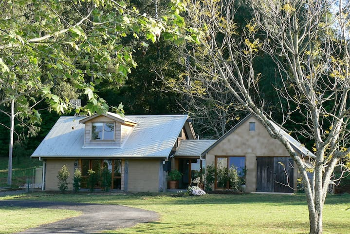 Fully self contained and private - Kangaroo Valley