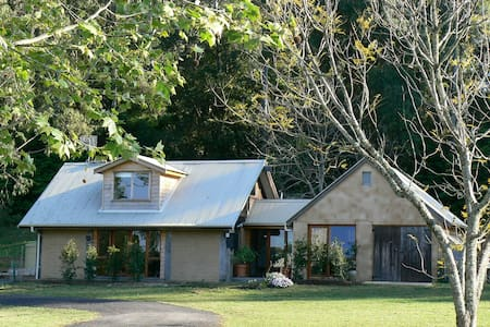 Fully self contained and private - Kangaroo Valley - Bed & Breakfast