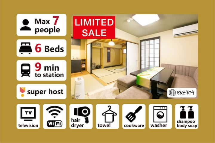 [HJ] Central Garden House Close to Shijo Stn 7 PPL