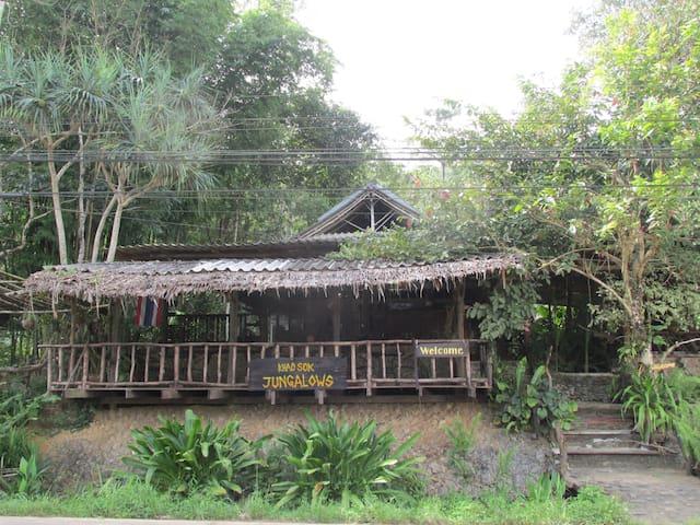 Family Jungalow - Khlong Sok Sub-districtPhanom - Другое