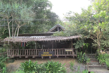 Family Jungalow - Khlong Sok Sub-districtPhanom