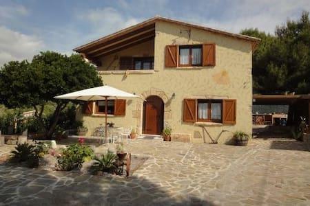 Casa Gabri - Vespella de Gaiá - Casa