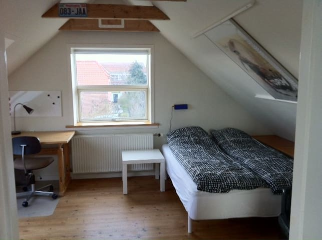 Room in villa close to Aarhus Cente