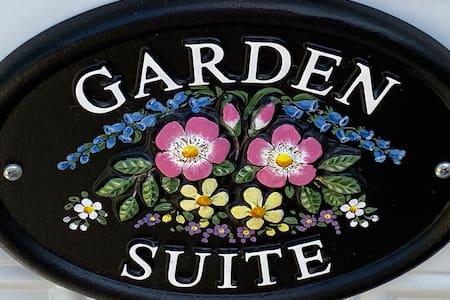Garden Suite near Acadia University