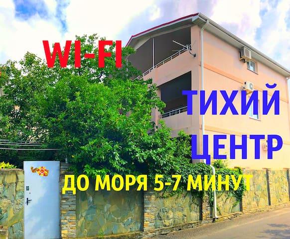 """Гостевой дом """"Абрикос"""" Трехместный стандарт."""