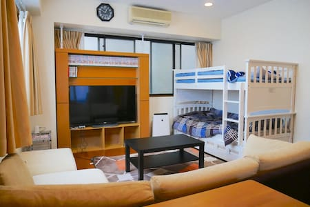 Family room in Saitama near station