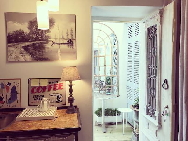 Bijou Alfama - Lizbona - Apartament