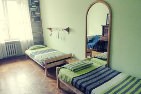 Green Room in the heart of Wroclaw - Breslau
