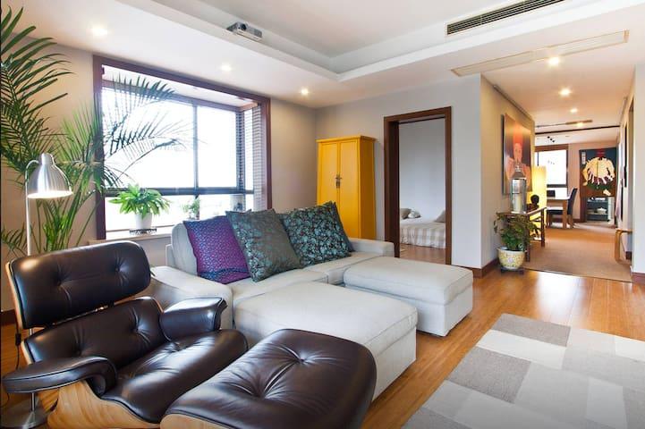 Near Bund Amazing apartment,Easy metro cross city - Shanghai - Huoneisto