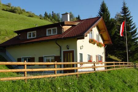 Gruberscheune - Atzensberg - 단독주택