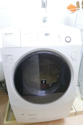 a washing machine with a built-in dryer