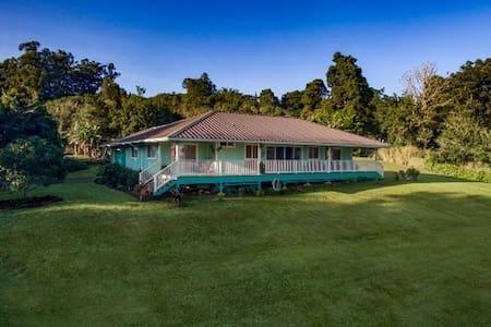 Beautiful Honokaa- Kalopa Park House - Honokaa - Talo