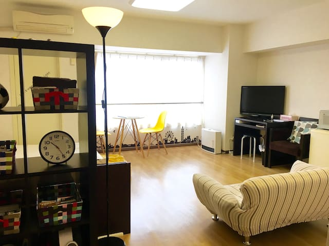 Spacious room~凛~ - Shinjuku-ku - Appartement