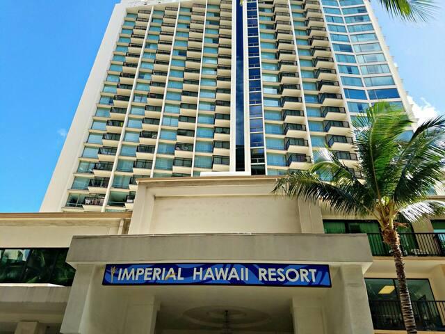 Imperial Hawaii - 205 Lewers Street