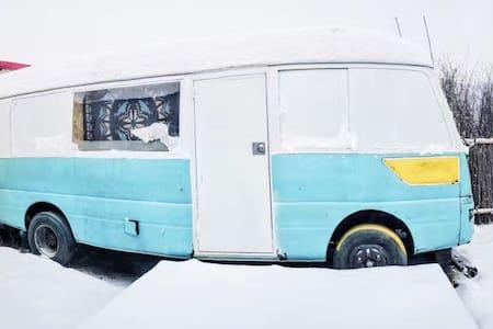 哈尔滨 一念之间 雪地复古房车 - 哈尔滨
