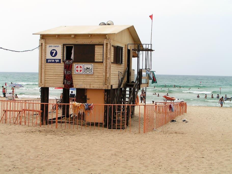 Argaman beach