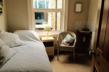 Comfortable single bedroom Kingston upon Thames - Kingston upon Thames
