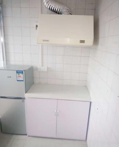 金报公寓俩房 - Jinhua - Appartamento