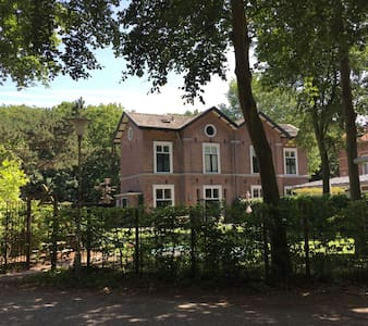 Monumental villa in the dunes - Bloemendaal - Villa