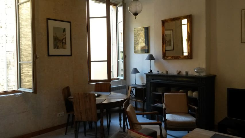 Heart of Nimes charming apartment - Nîmes - อพาร์ทเมนท์