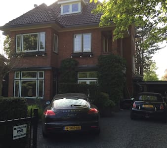 Villa with pool near Amsterdam - Heemstede - 別荘