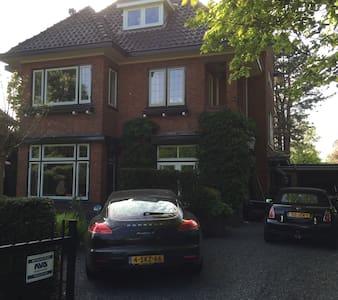 Villa with pool near Amsterdam - Heemstede
