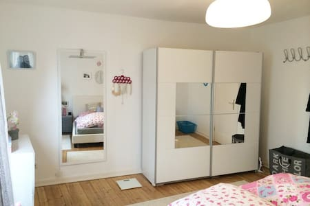 Möblierte 2,5 Zimmer Wohnung 50m2 - Hamburg - Apartemen
