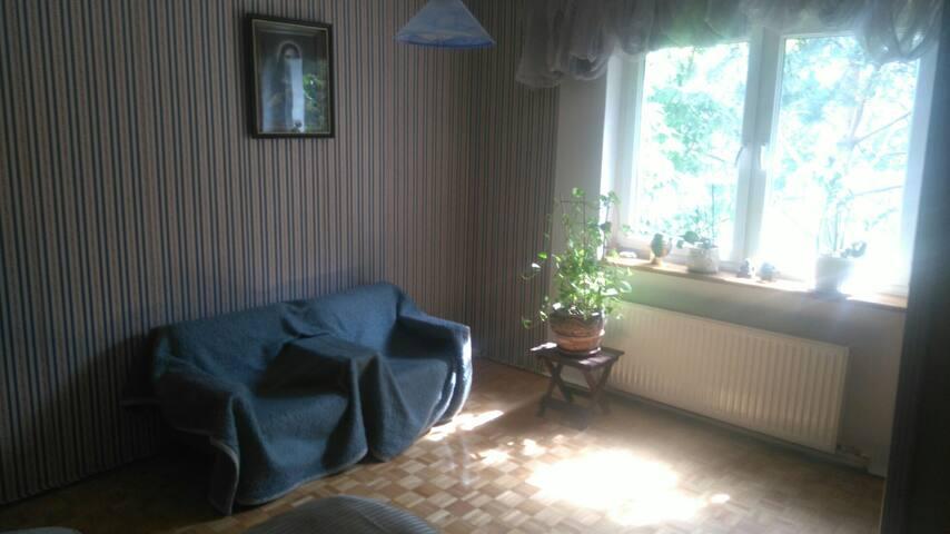 Pokój w cichej i zielonej okolicy - Wrocław - Dom