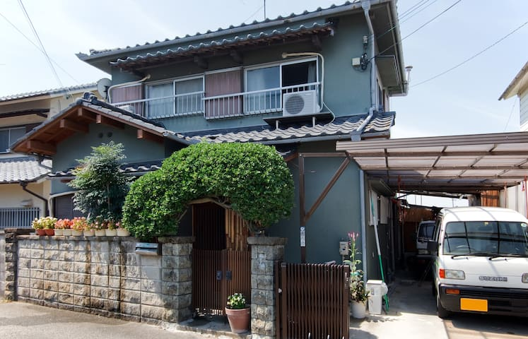 【認可済】Near KIX 20min 8 adults can stay traditional