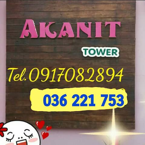 Akanit Tower - City center Apartment in Saraburi