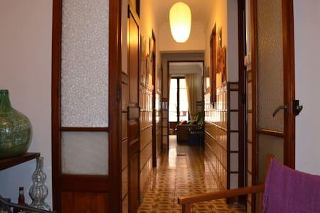 ROOM Centro Historico  Catedral - Palma