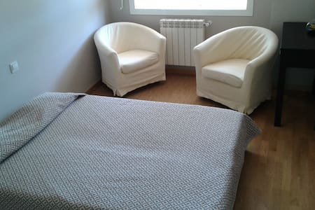 Double-Bedroom + Bathroom close to Quiron Hospital - Pozuelo de Alarcón - Appartement
