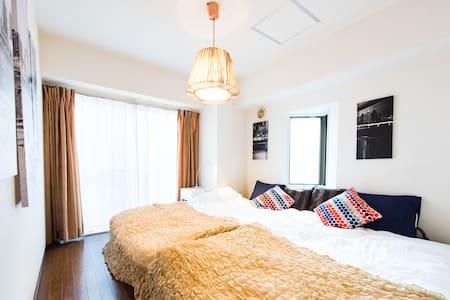 【Yokohama】from 9min/Japanese style room! #135 - Kanagawa-ku, Yokohama-shi - Apartment