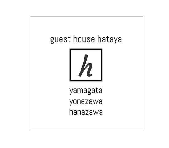 Guest House Hataya日本庭園や茶室がある日本家屋です。