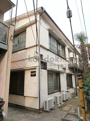 Happy Yotsuya life with Japanese hosts - Shinjuku - Apartamento