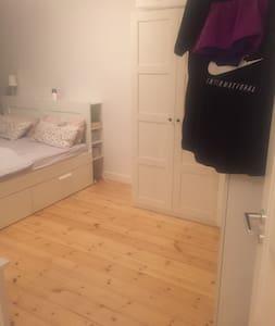 2 Zimmer Wohnung im Herzen HHs - Citynah & ruhig! - Гамбург
