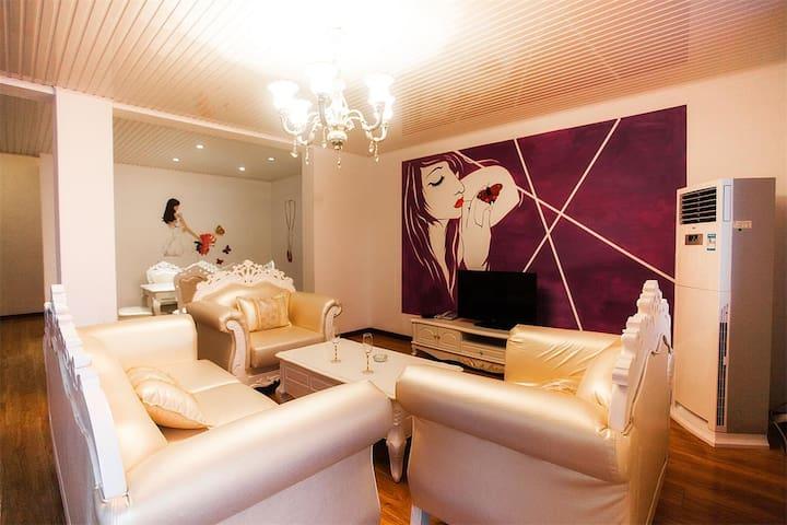 个性化主题海边别墅 - Qinhuangdao - Villa
