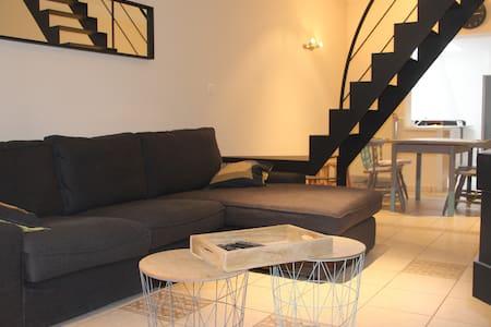 Petite maison confortable au centre de Nivelles - Nivelles - Hus