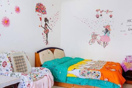 近北大中关村花精灵主题大床房 - Beijing