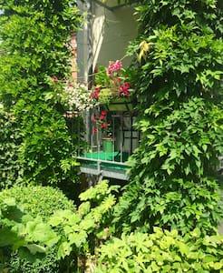 Gemütliche, sehr zentrale Wohnung - Sankt Gallen - 公寓