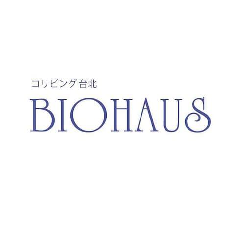 Biohaus Taipei / Room M