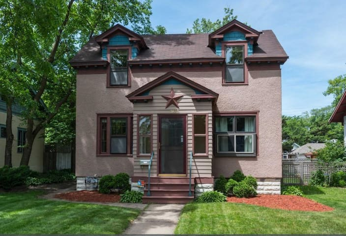 Beautiful Home on the edge of the big city! - Minneapolis - Talo