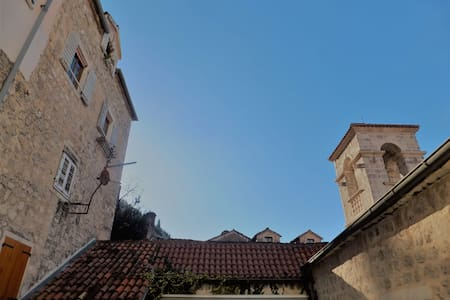 San Francis accomodation in Kotor Old Town - Kotor - Apartamento
