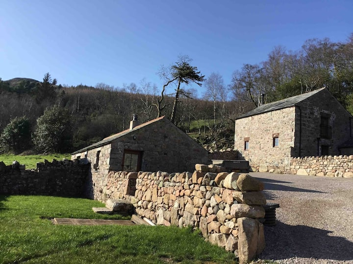 Ain House Bothy  Sleeps 2    New 2020 Pet friendly